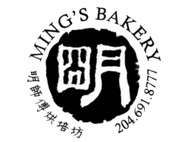 Ming's Bakery